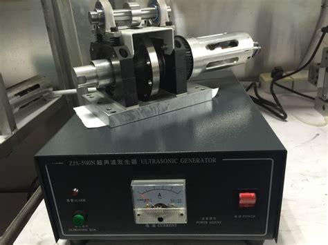 fabric khz ultrasonic sealing machine ultrasonic sewing machine  titanium wheel