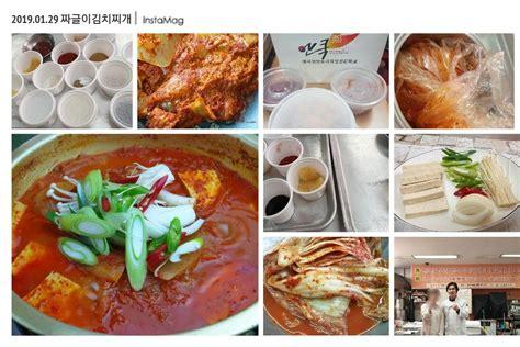 korean food korean chef korean culinary arts korean dishes ...