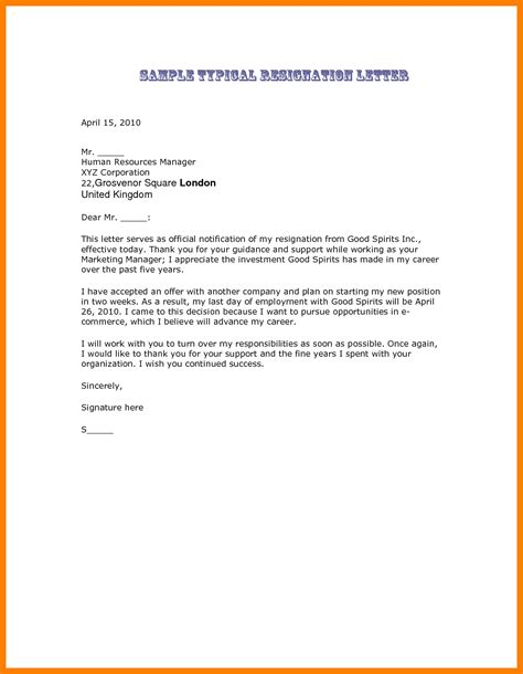 best resignation letter resume format