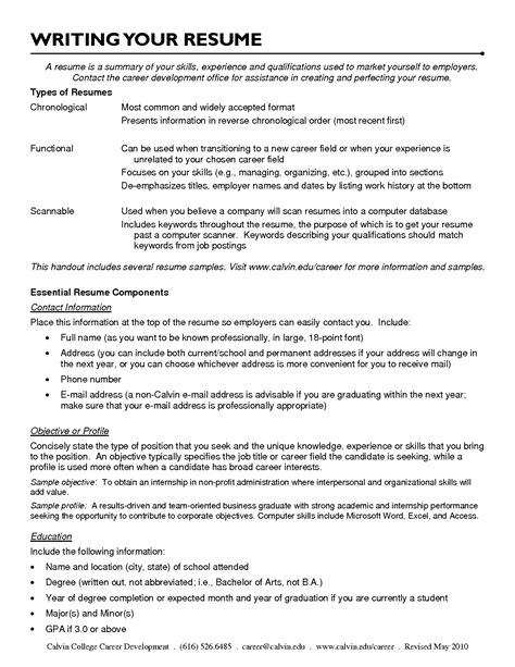 financial services resume template cv no work