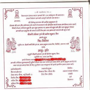 hindu wedding card matter in hindi for daughter mini bridal With wedding invitation printing matter