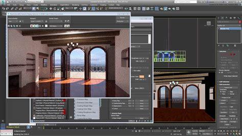 ds max lighting  rendering exploring  art