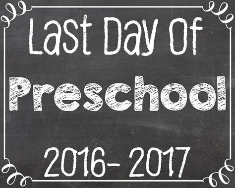 free and last day of school 2016 2017 printables 388 | 1.5
