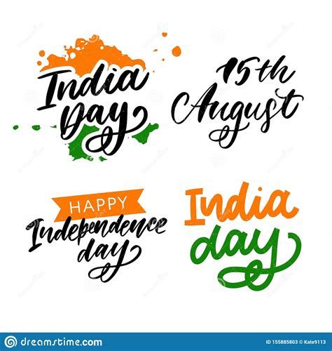 Happy Independence Day India, Vector Illustration, Flyer ...