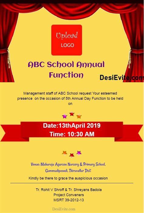 school annual day invitation card  whatsapp