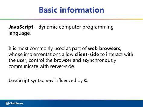 javascript dynamic computer programming language презентация онлайн