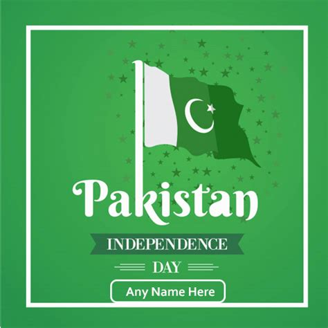 14 August Independence Day 2020 Pictures With Name