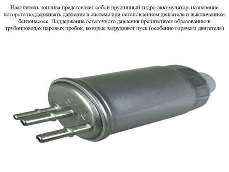 Пружинные аккумуляторы