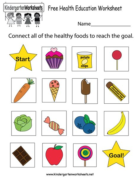 health education worksheet free kindergarten learning
