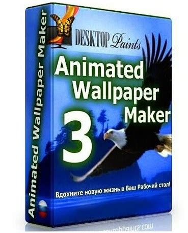 Animated Wallpaper Maker Free Version - animated wallpaper maker 3 0 4 version andhyzer