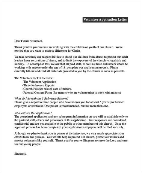95 best free application letter templates sles pdf
