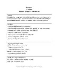computer repair technician resume health service technician resume