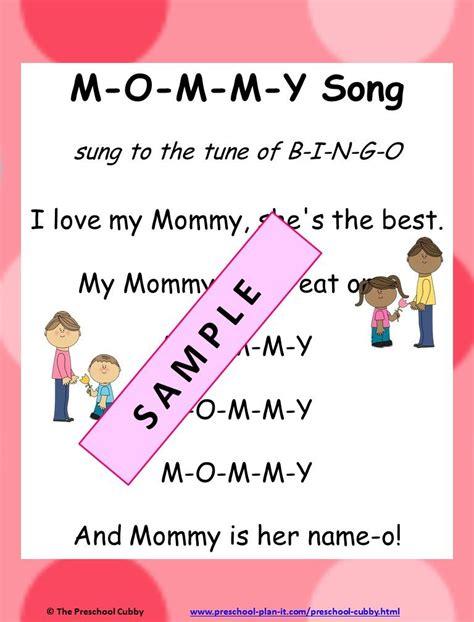 mothers day preschool theme mothers day preschool theme 542   d0b29972a3391908f9bdd0f7c6d09309