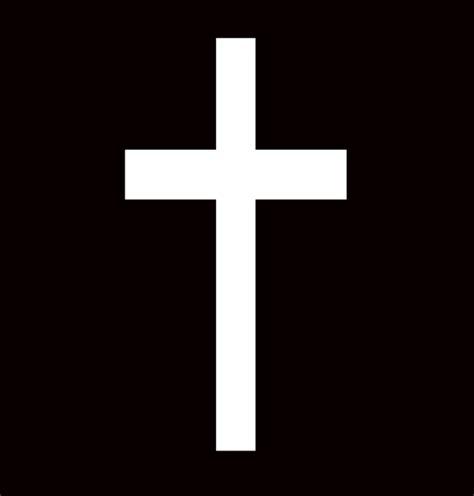 Black Crosses Clip Art At Vector Clip Art
