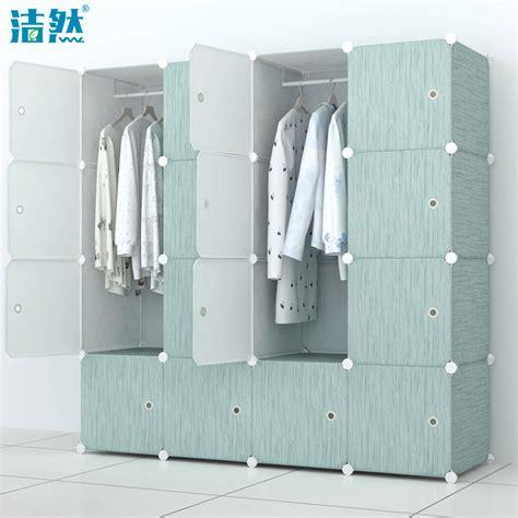 Plastic Wardrobe by Popular Plastic Wardrobe Closets Buy Cheap Plastic