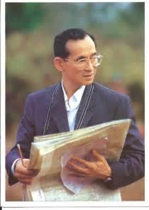 condolences card my postcard page thailand king bhumibol adulyadej 39 s