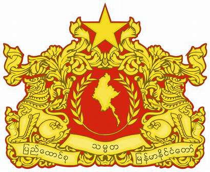 Myanmar State Wikipedia Counsellor Seal Wiki