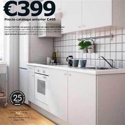 Muebles De Cocina Baratos En Ikea | El Comedor Decoración