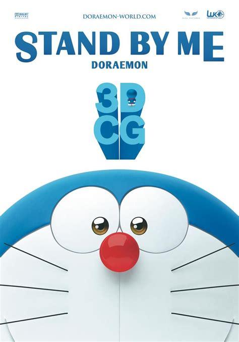 Stand by Me Doraemon está realizada para los fans de la