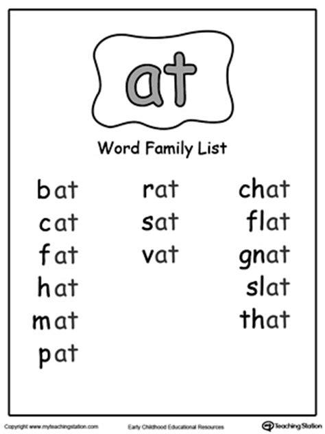 at word family list myteachingstation