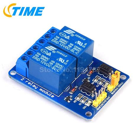 Audio Input Selector Switch Promotion Shop For Promotional