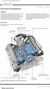Fuel Upgrade Ideas 3 0tfsi And Upgraded 2016  V6 Tfsi Ea837 Engine