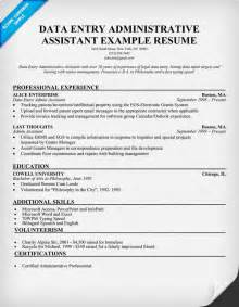 data entry administrator description data entry clerk