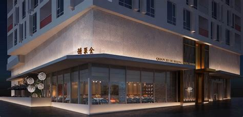 New modern Chinese restaurant in Vancouver to offer Canada ...