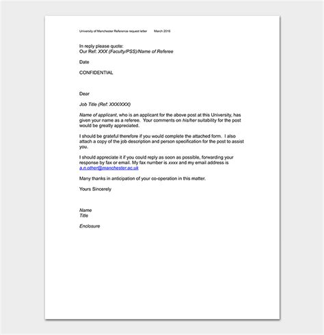 reference request letter format  samples tips