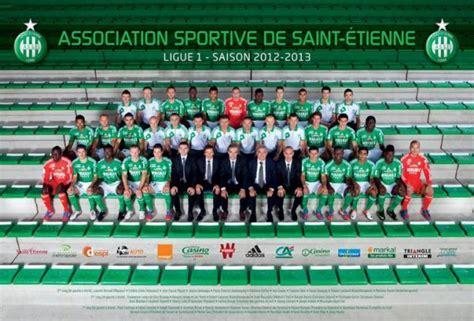 equipe de st etienne l equipe st 233 phanoise saison 2012 2013 fan de l as etienne