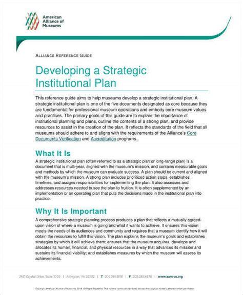 museum strategic plan template sample