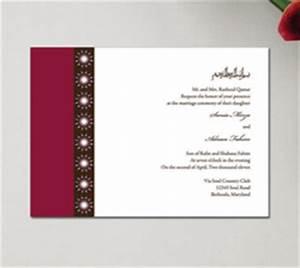 Kerala hindu wedding invitation cards wedding dress gallery for Free printable muslim wedding invitations