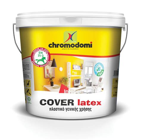 emulsion paint cover latex high quality emulsion paint