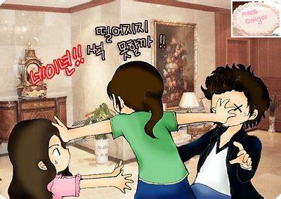 cartoon    kim sam  cartoon kdramas korean