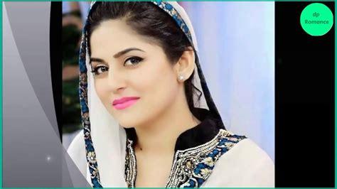Top 10 Pakistani Actress Who Was Pornstar Youtube