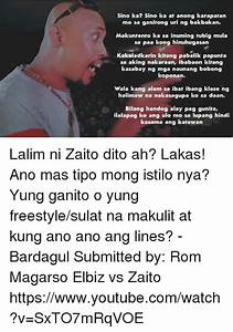 25+ Best Memes ... Anong Problema Mo Quotes