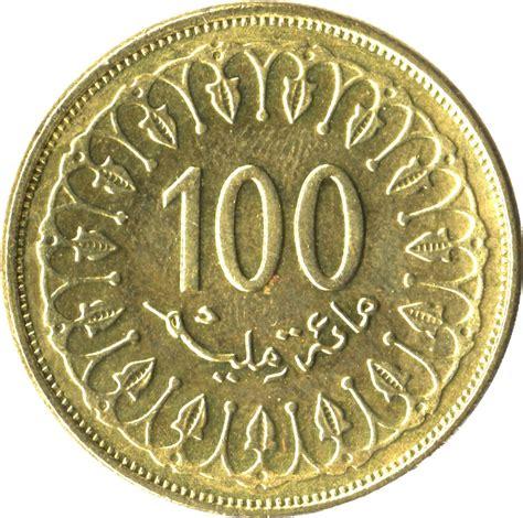cuisine tunisienne arabe voyage en tunisie pièces de monnaie tunisiennes et taux