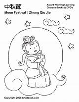 Coloring Moon Festival Popular sketch template