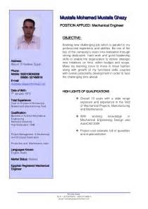 mep engineer resume linkedin mechanical engineer cv
