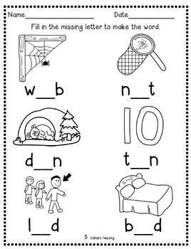 8 best short e images pinterest short vowels reading worksheets and short e sound