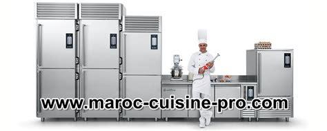 equipement cuisine professionnelle matériel de cuisine professionnel pour la restauration