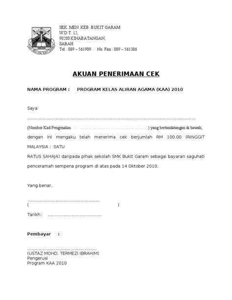 Contoh surat akuan pendapatan contoh surat pengesahan mp3 & mp4. Contoh Surat Akuan Penerimaan Wang - Kumpulan Contoh Surat dan Soal Terlengkap