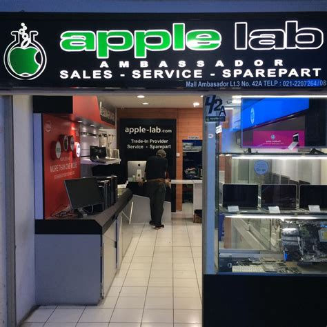 home apple labcom