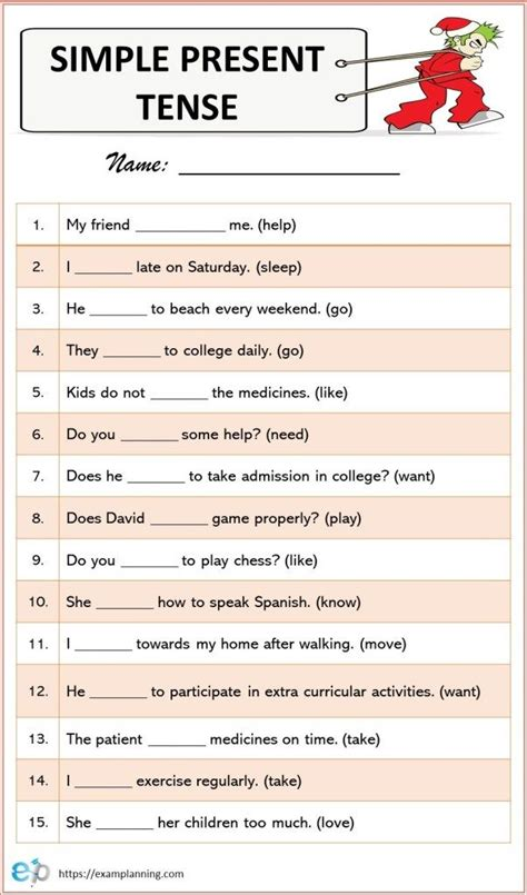 simple present tense worksheet simple present tense