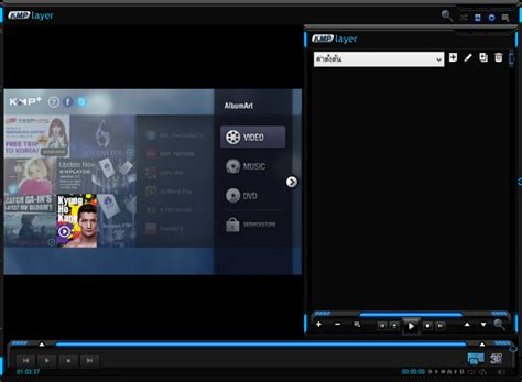 5 Best 4k Video Player Software To Play 4k Video