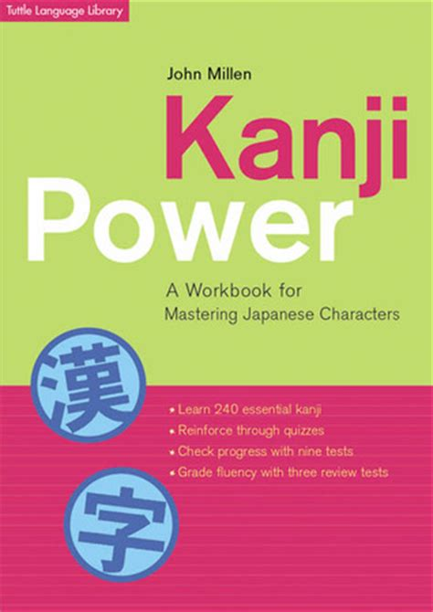 kanji power  workbook  mastering japanese characters  john millen reviews discussion
