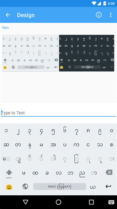 frozen keyboard   apk  android