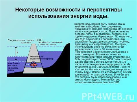Российская энергетика проблемы и перспективы экономика и бизнес newsland – комментарии дискуссии и обсуждения новости.