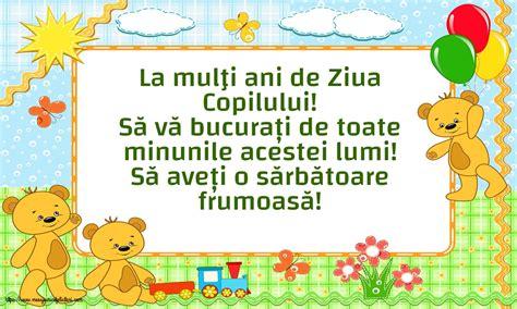 În românia se sărbătoreşte în data de 1 iunie. La mulţi ani de 1 iunie! Imagini, mesaje şi felicitări ...