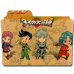 Quest Dragon Icon Folder Anime Dock Fly